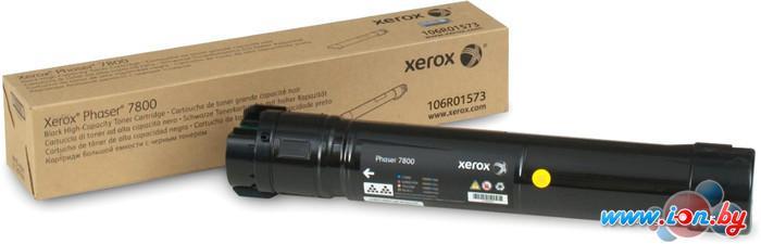 Картридж для принтера Xerox 106R01573 в Могилёве
