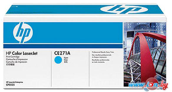 Картридж для принтера HP 650A (CE271A) в Могилёве