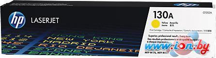 Картридж для принтера HP 130A (CF352A) в Могилёве