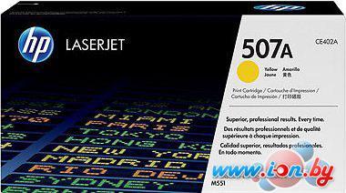 Картридж для принтера HP 507A (CE402A) в Могилёве