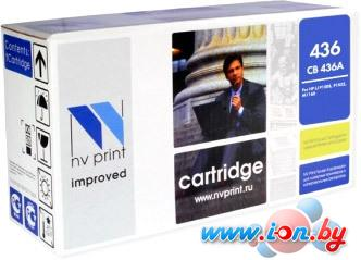 Картридж для принтера NV Print CB436A в Могилёве