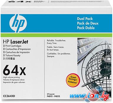 Картридж для принтера HP 64X (CC364XD) в Могилёве