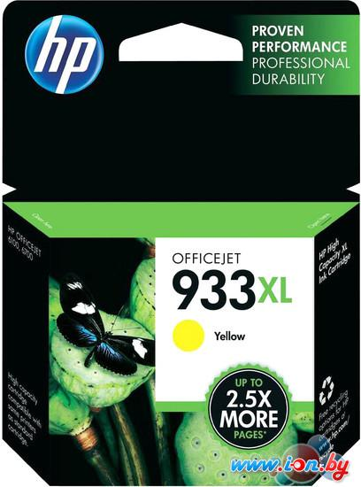 Картридж для принтера HP Officejet 933XL (CN056AE) в Могилёве