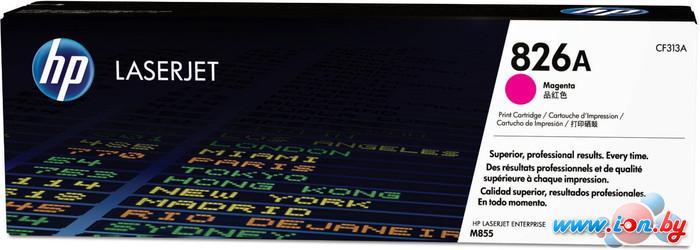 Картридж для принтера HP 826A [CF313A] в Могилёве