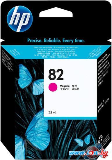 Картридж для принтера HP 82 (CH567A) в Могилёве