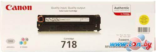 Картридж для принтера Canon 718 Yellow (265B002AA) в Могилёве