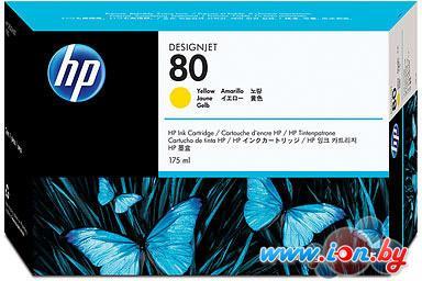 Картридж для принтера HP DesignJet 80 (C4873A) в Могилёве
