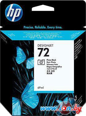 Картридж для принтера HP 72 (C9397A) в Могилёве