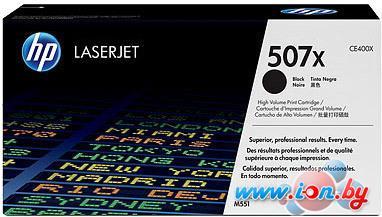 Картридж для принтера HP 507X (CE400X) в Могилёве