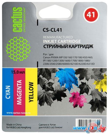 Картридж для принтера CACTUS CS-CL41 в Могилёве
