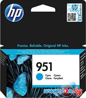 Картридж для принтера HP 951 (CN050AE) в Могилёве
