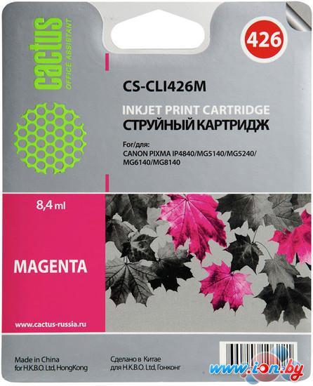 Картридж для принтера CACTUS CS-CLI426M в Могилёве
