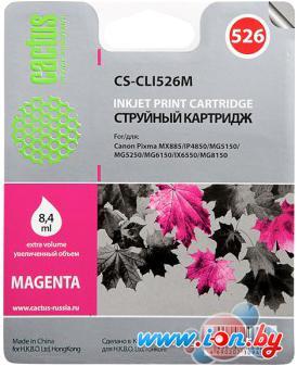 Картридж для принтера CACTUS CS-CLI526M в Могилёве