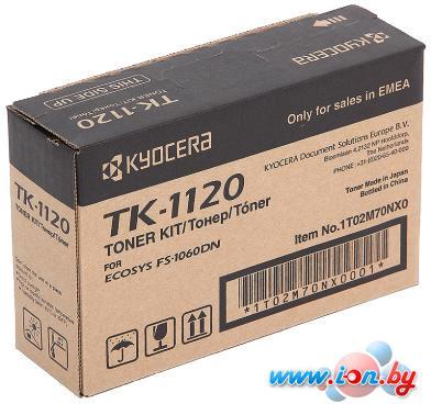 Картридж для принтера Kyocera TK-1120 в Могилёве