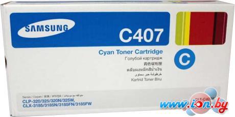 Картридж для принтера Samsung CLT-C407S Cyan в Могилёве
