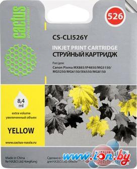 Картридж для принтера CACTUS CS-CLI526Y в Могилёве