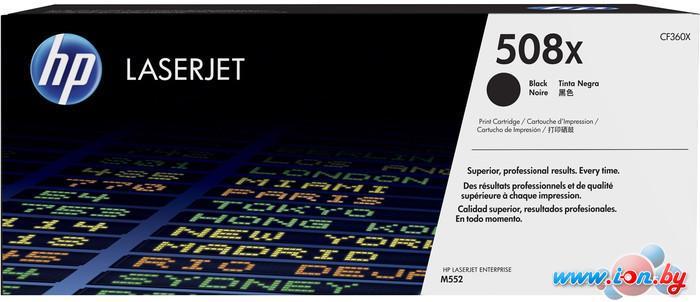 Картридж для принтера HP 508X (CF360X) в Могилёве