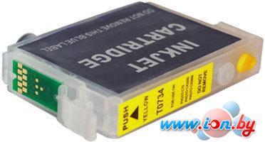 Картридж для принтера Epson EPT07344A (C13T10544A10) в Могилёве