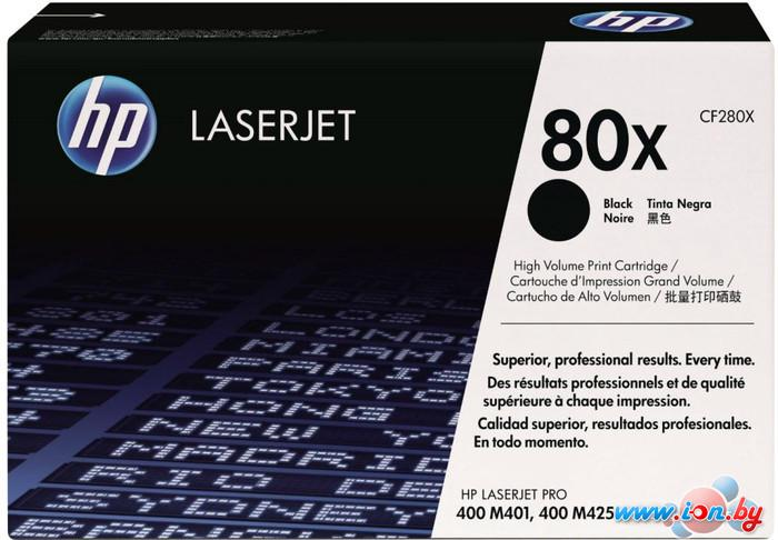 Картридж для принтера HP 80X (CF280XF) в Могилёве