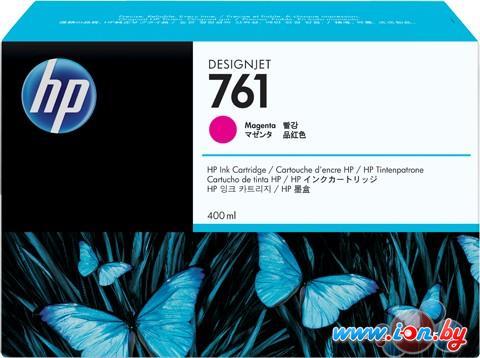 Картридж для принтера HP 761 [CM993A] в Могилёве