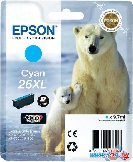 Картридж для принтера Epson C13T26324010 в Могилёве