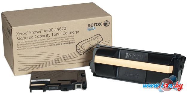 Картридж для принтера Xerox 106R01534 в Могилёве
