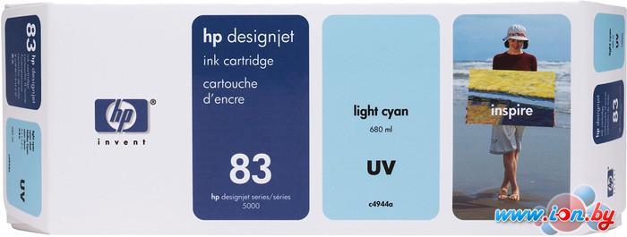 Картридж для принтера HP 83 [C4944A] в Могилёве