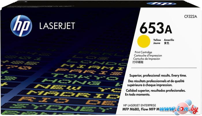 Картридж для принтера HP 653A (CF322A) в Могилёве