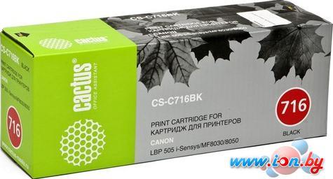 Картридж для принтера CACTUS CS-C716BK в Могилёве