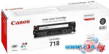 Картридж для принтера Canon 718 Black (2662B002AA) в Могилёве
