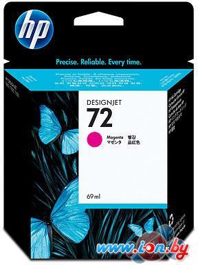 Картридж для принтера HP 72 (C9399A) в Могилёве