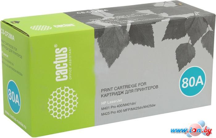 Картридж для принтера CACTUS CS-CF280A в Могилёве
