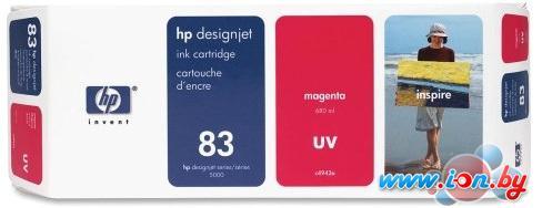 Картридж для принтера HP 83 [C4942A] в Могилёве