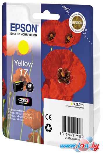 Картридж для принтера Epson C13T17044A10 в Могилёве