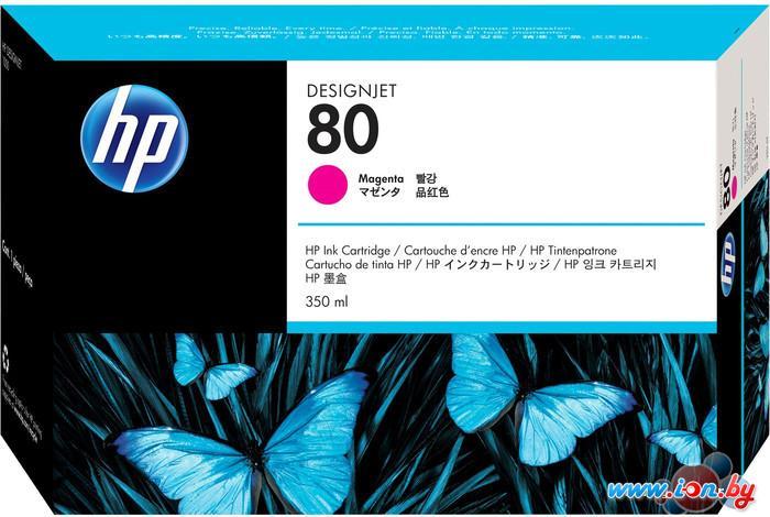 Картридж для принтера HP 80 Magenta [C4847A] в Могилёве