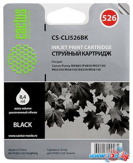 Картридж для принтера CACTUS CS-CLI526BK в Могилёве
