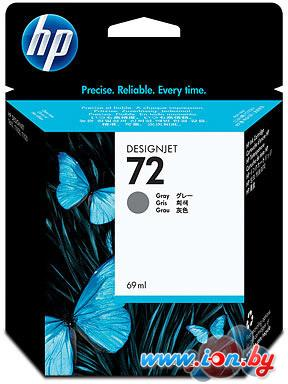 Картридж для принтера HP DesignJet 72 (C9401A) в Могилёве