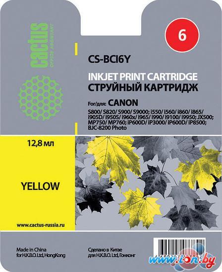 Картридж для принтера CACTUS CS-BCI6Y в Могилёве