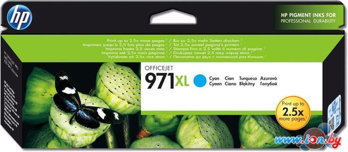 Картридж для принтера HP 971XL (CN626AE) в Могилёве