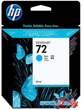 Картридж для принтера HP DesignJet 72 (C9398A) в Могилёве