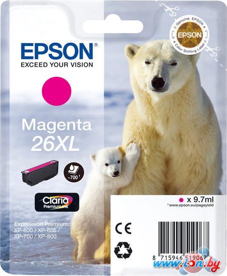 Картридж для принтера Epson C13T26334010 в Могилёве