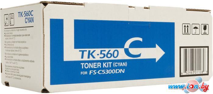 Картридж для принтера Kyocera TK-560C в Могилёве