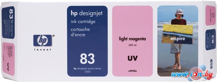 Картридж для принтера HP 83 [C4945A] в Могилёве