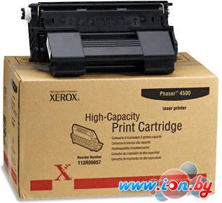 Картридж для принтера Xerox 113R00657 в Могилёве