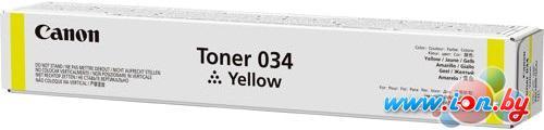 Картридж для принтера Canon C-EXV034Y в Могилёве