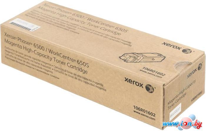 Картридж для принтера Xerox 106R01602 в Могилёве