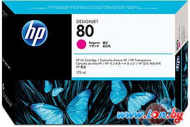 Картридж для принтера HP DesignJet 80 (C4874A) в Могилёве
