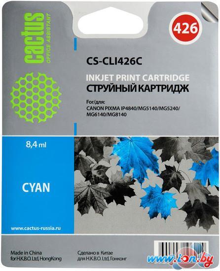 Картридж для принтера CACTUS CS-CLI426C в Могилёве
