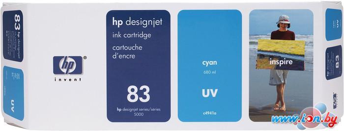 Картридж для принтера HP 83 [C4941A] в Могилёве