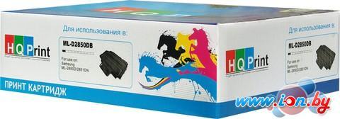 Картридж для принтера HQPrint ML-D2850B в Могилёве